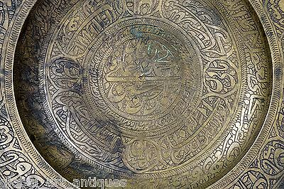Rare Antique Great Hand Calligraphy Brass Islamic Mughal Religious Plate. G3-28 3