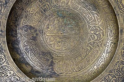 Rare Antique Old Hand Calligraphy Brass Islamic Mughal Religious Plate. G3-28 US 3