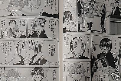JAPAN Yumi Hotta / Takeshi Obata manga: Hikaru no Go Complete Edition vol.5