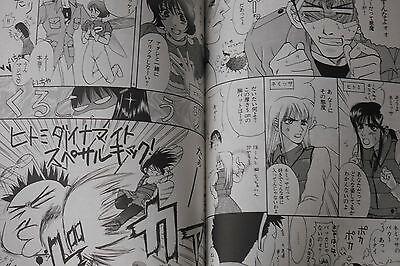 Devil Summoner JAPAN Shin Megami Tensei Soul Hackers 4Koma Kettei-ban