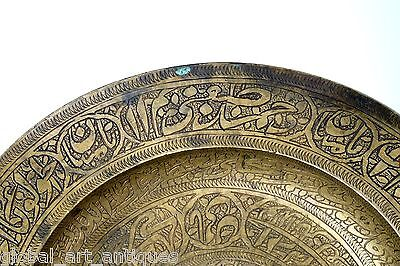 Rare Antique Old Hand Calligraphy Brass Islamic Mughal Religious Plate. G3-28 US 6