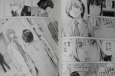 JAPAN Yumi Hotta / Takeshi Obata manga: Hikaru no Go Complete Edition vol.20