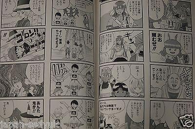 "Dragon Quest X /""4koma Manga Gekijou/"" 1~3 Complete Set JAPAN Yuuki Abe manga LOT"