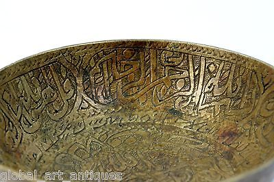 Islamic Vintage Art Collectible Featuring Arabic Calligraphy Brass Bowl.G3-38 8