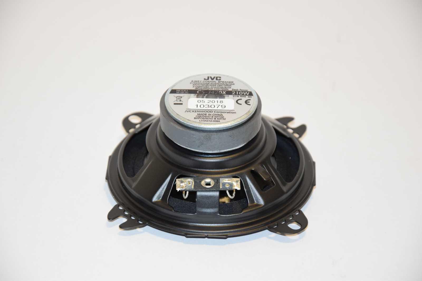 00-07 Opel Agila Pioneer Lautsprecher Boxen 100mm Koax Armaturenbrett oder Dachhimmel Hinten