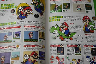 Super Mario Brothers Encyclopedia 1985-2015 Official Guidebook Japanese NEW