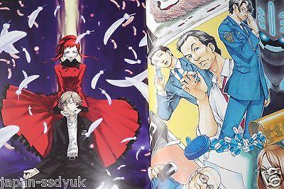 Persona Ikai-ka Toshi Comic Anthology JAPAN Revelations