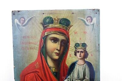 Antique Icon Mother of God Surety of Sinners Споручница грешных Orthodox Russian 2