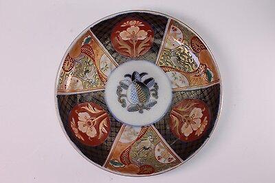 Antique Meiji Hizen Imari Arita Ware 3 Piece Lidded Rice Bowl - D 4