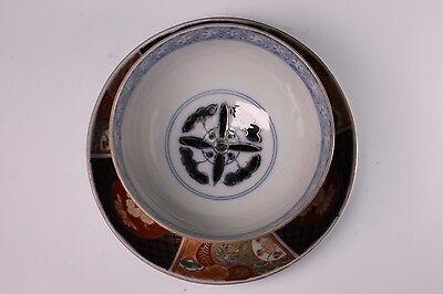Antique Meiji Hizen Imari Arita Ware 3 Piece Lidded Rice Bowl - D 3