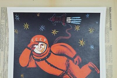 GAGARIN POSTER Soviet Russian Space Propaganda Poster Art Print THERE IS NO GOD