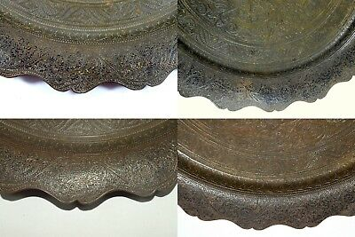 Rare Antique Great Old Calligraphy Brass Islamic Mughal Religious Plate.G3-32 US 4