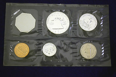 Mint Sealed in a flat cello. S The Coins are U.S 1962 U PROOF SET