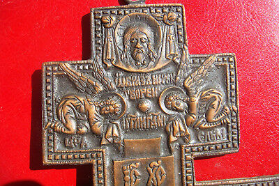 19th CENTURY ANTIQUE RARE RUSSIAN BEAUTIFULLY DETAILED ORTHODOX BRASS HOLY CROSS 5