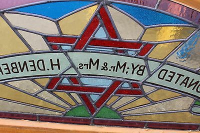 Arched Top Antique Victorian Stained Glass Window Architectural Salvage Church 11