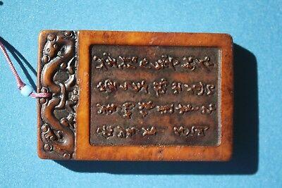 Ancient Chinese jade nephrite 2