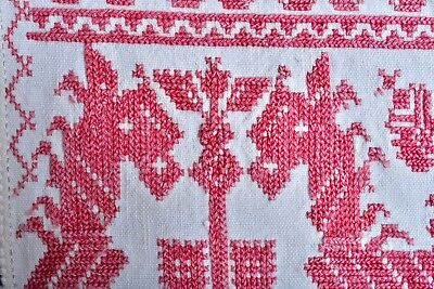 ANTIQUE 19th CENTURY MOROCCAN? GREEK? RUSSIAN? EMBROIDERY TEXTILE HORSES 7