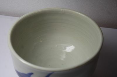 Vintage Japanese Art Studio Pottery Tea  Cup/ Bowl/ Signed 2