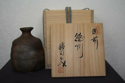 Japanese Bizen-ware Tokkuri. Sake Server, which can be also used as a Vase.(#82) 12