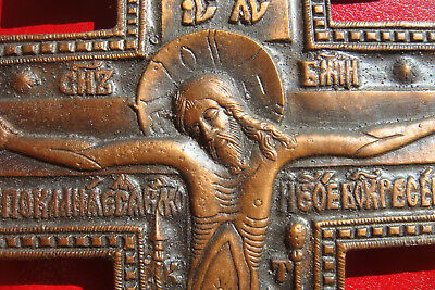 19th CENTURY ANTIQUE RARE RUSSIAN BEAUTIFULLY DETAILED ORTHODOX BRASS HOLY CROSS 10