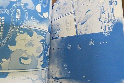 Doujinshi POKEMON Nemuri case #2 kemono furry Gallade X Diancie etc A5 86page
