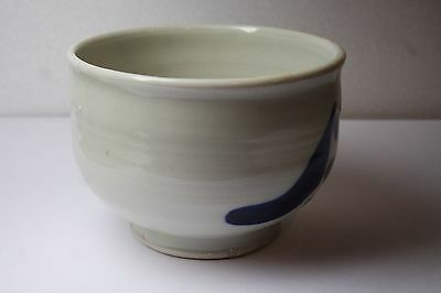 Vintage Japanese Art Studio Pottery Tea  Cup/ Bowl/ Signed 3
