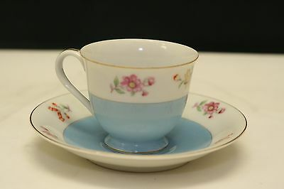 VINTAGE M B  CHINA Made In Occupied Japan Cup & Saucer