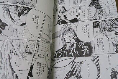 DEATH NOTE doujinshi Matt X Mello B5 40pages H-eichi Yasahii kimihe bokukara u