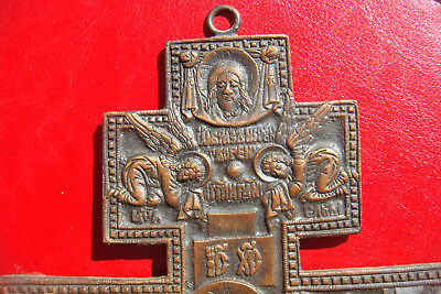19th CENTURY ANTIQUE RARE RUSSIAN BEAUTIFULLY DETAILED ORTHODOX BRASS HOLY CROSS 9