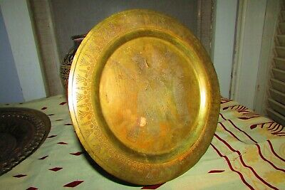 Vintage Copper Decoration Pharaonic Dish For Wall Egyptian Hand Made 3