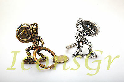 Ancient Greek Vintage Zamac Spartan Miniature Keyrings 300 Leonidas King Sparta 2