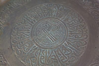 """Vintage Middle East Hand Engraved Heavy Solid Copper 12 1/2"""" Wall Hanging Plate 2"""