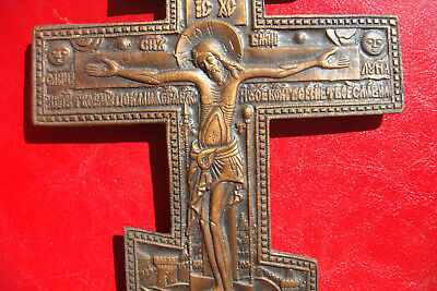 19th CENTURY ANTIQUE RARE RUSSIAN BEAUTIFULLY DETAILED ORTHODOX BRASS HOLY CROSS 8