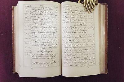 1860 Arabic Bible (New Testament) - American Press, Beirut 4
