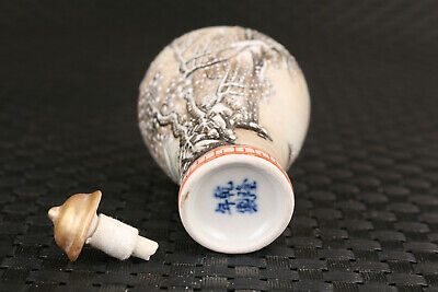 Chinese old porcelain Handpainted snow-covered landsca snuff bottle collectible 7
