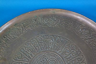 """Vintage Middle East Hand Engraved Heavy Solid Copper 12 1/2"""" Wall Hanging Plate 3"""