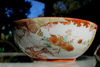 "8.5"" Antique Japanese Signed Kutani Satsuma Porcelain Bowl Birds Flowers Figures 4"