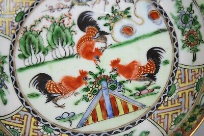 Antique Chinese Tea Cup and Saucer Set Red Black roosters Landscape Colorful 3