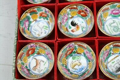 Antique Boxed Asian Cups Zodiac Signs Miniature Cups Bowls Set of 12 Animals 2