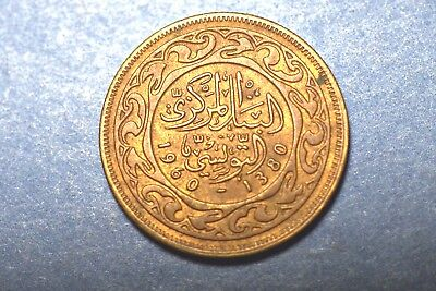 Tunisia Coin Undetified 5