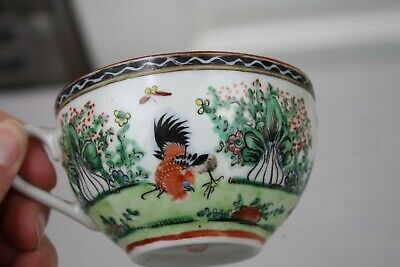 Antique Chinese Tea Cup and Saucer Set Red Black roosters Landscape Colorful 8