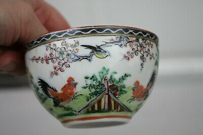 Antique Chinese Tea Cup and Saucer Set Red Black roosters Landscape Colorful 7