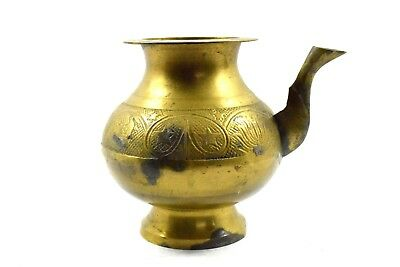 Antique Indo Islamic Beautiful Brass Water Pot / Rare Old Spout Vessel. G3-95 US 5