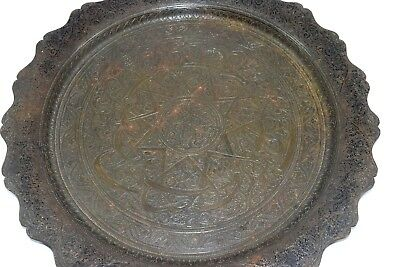 Rare Antique Great Old Calligraphy Brass Islamic Mughal Religious Plate.G3-32 US 2