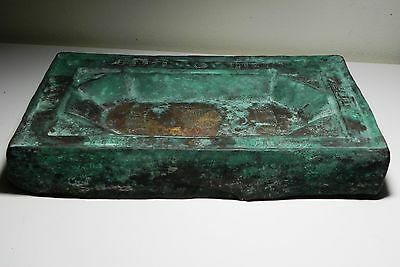 Zurqieh - Beautiful Islamic Bronze Tray, Khorasan , 10Th - 11Th Cent. A.d 6