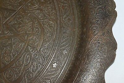 Rare Antique Great Old Calligraphy Brass Islamic Mughal Religious Plate.G3-32 US 8