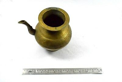 Antique Indo Islamic Beautiful Brass Water Pot / Rare Old Spout Vessel. G3-95 US 9