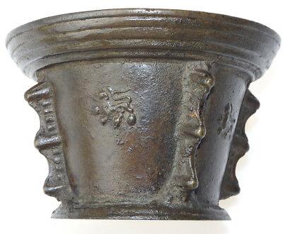 Bronze Rippen Mörser Dekor Mit Löwen Renaissance Frankreich 17. Jahrhundert 4