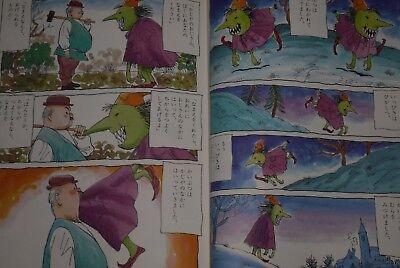 Obluda Ktera Nema Sve Jmeno Kanzen-ban Book Japan Book Emil Sebe Naoki Urasawa