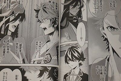 Katsugeki//Touken Ranbu vol.5 JAPAN Tsuda Honami manga